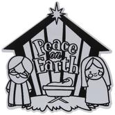 Nativity Fuzzy Art