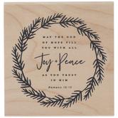 Romans 15:13 Rubber Stamp